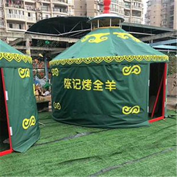 天津农家乐蒙古包