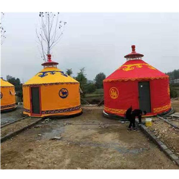 太原生态园蒙古包
