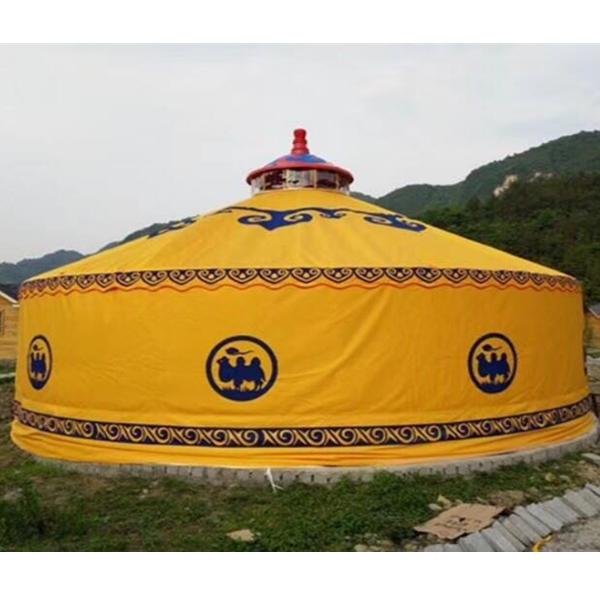河南竹艺蒙古包