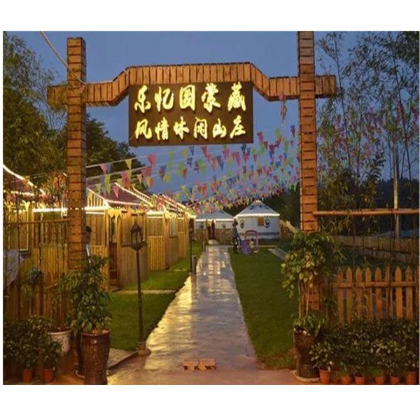 福建生态园蒙古包