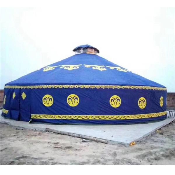 大型蒙古包